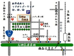 2号店オープン☆
