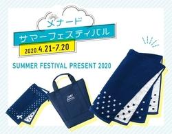 ☆夏のイベント☆