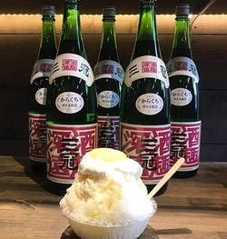 6月より夏季限定で日本酒醸造所がつくるカキ氷はじめました!\700(税別)