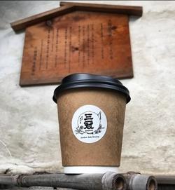 酒麹と酒粕の蔵造 『伝承甘酒』10/18(日)より テイクアウトにて販売致しております。