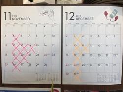2018年11月 12月の定休日