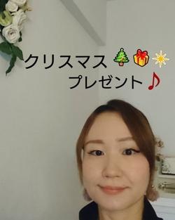 12月クリスマスプレゼント!♪