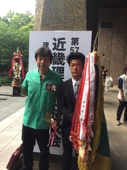10月16日(月)和歌山県ビックホエールにて行われる全国大会に出場します!
