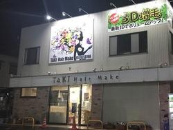 【ご挨拶/Taki hair makeをご利用いただきましてありがとうございました!】