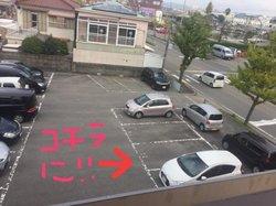 駐車場の場所の変更のご案内