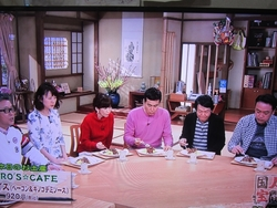 よーいドンでHERO'S☆CAFEが放送されました!+ご予約のご案内+追加営業時間変更